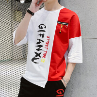 2019夏季新款短袖T恤男士韩版潮流五分袖衣服圆领宽松七分袖夏装