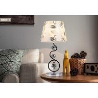 简约现代台灯卧室床头灯创意台灯遥控可调光LED