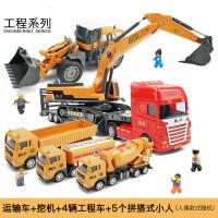 吊车挖掘机玩具车男孩套装大号工程车压路机汽车儿童玩具车铲车