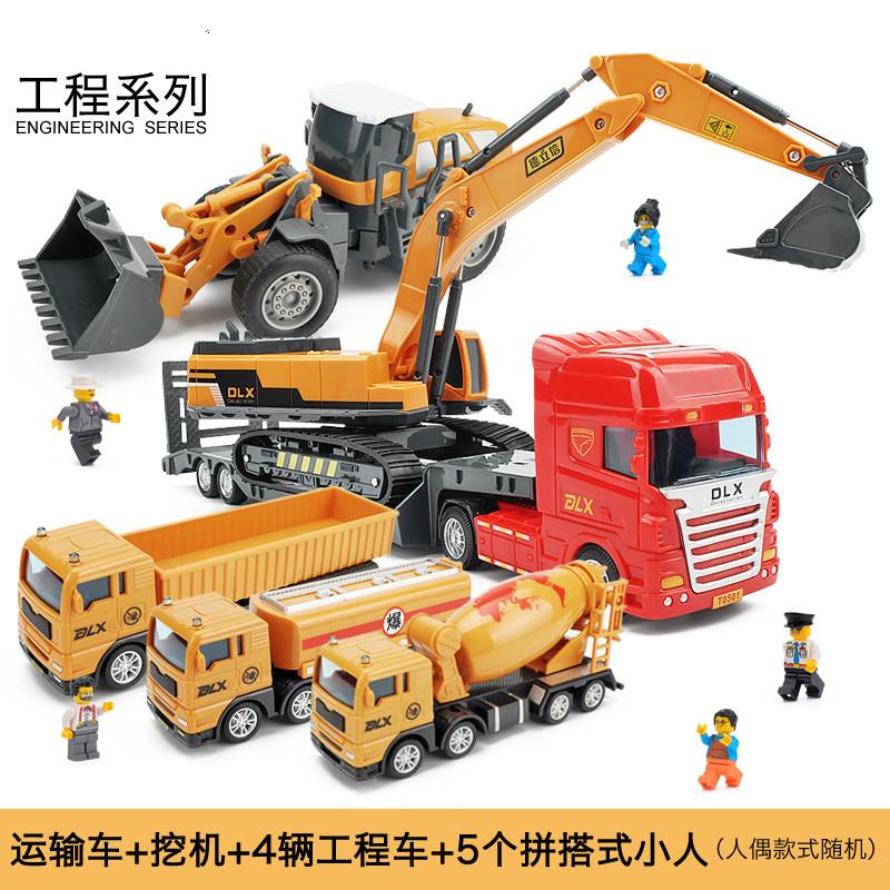 吊车挖掘机玩具车男孩套装大号工程车压路机汽车儿童玩具车铲车 集场景和收纳一体的工程车套装好玩耐摔