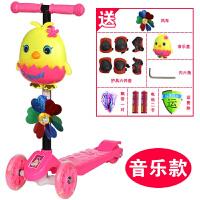 儿童滑板车3轮闪光可升降男女孩滑行车2-7岁四轮宝宝小孩滑滑