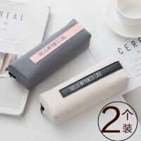 韩版学生简约男生女生初中学生色笔袋帆布文具盒大容量铅笔盒