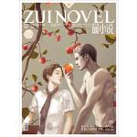 最小说(2012年第4期)