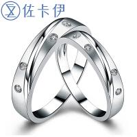 佐卡伊白18K金钻戒钻石对戒指情侣对戒求婚戒指