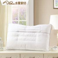 水星家纺成人枕芯正品单人学生枕头一只装清馨薰衣草健眠枕