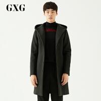 GXG大衣男装 冬季男士时尚军绿长款连帽羊毛呢大衣外套