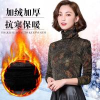 冬季新款韩版时尚长袖上衣加厚堆堆领亮丝印花打底衫秋冬女装