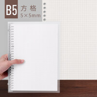 A4活页纸笔记本子文具b5方格夹英语线圈网格本错题a5简约大可拆卸
