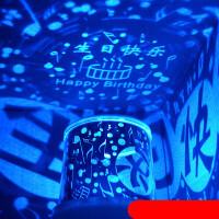 20180922101438447创意炫彩音乐旋转星空灯投影仪机满天星浪漫星光灯安睡灯生日礼物