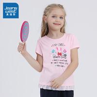 [618提前购专享价:25.9元]真维斯女童 夏装 纯棉圆领可爱短袖印花t恤女