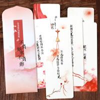 联盟古风仓央嘉措诗词书签中国风 创意古风手绘卡片 复古古典学生文具礼物