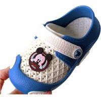 儿童凉鞋夏季宝宝沙滩鞋包头家居拖鞋男女童软底洞洞鞋