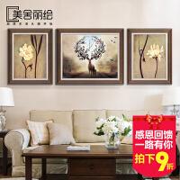 客厅装饰画沙发背景墙三联画现代美式大气背景墙壁画麋鹿欧式挂画SN5351