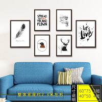 客厅装饰画沙发背景墙挂画壁画现代简约小清新餐厅墙面组合风格鹿SN4400 多尺寸组合 整套价格