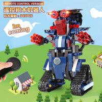 拼装积木电动遥控机器人拼装积木儿童玩具车