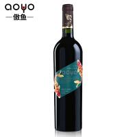 傲鱼AOYO智利原瓶进口红酒 西拉梅洛干红葡萄酒2018年750ml*1
