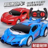 加大版遥控汽车儿童玩具车充电遥控车赛车漂移无线小汽车男孩礼物