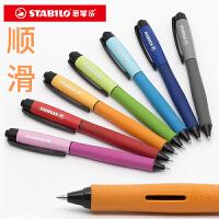 德国进口STABILO思笔乐按动中性笔小清新顺滑签字笔0.5mm学生用考试创意少女心ins简约文具黑色水笔可爱韩国