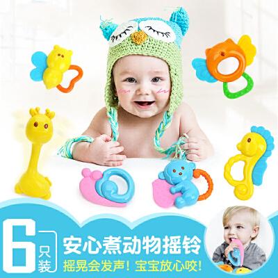 橙爱 安心煮婴儿手摇铃6只装牙胶套装 可水煮新生儿安抚玩具0-1岁益智玩具限时钜惠