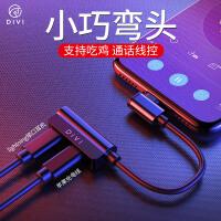 苹果7耳机转接头iphone7plus转接线8充电XS二合一转换XS max分线器两用iphoneXsmax吃鸡iph