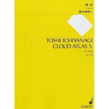 【预订】Cloud X: Cloud in the Space - For Piano 美国库房发货,通常付款后3-5周到货!