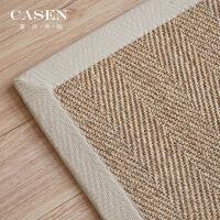 地垫植物编织门垫地毯客厅茶几法式北欧现代满铺