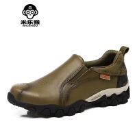 米乐猴 潮牌男士休闲软底户外登山鞋耐磨懒人徒步防水旅游鞋越野运动走路男鞋