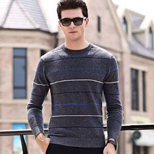 伯克龙纯羊毛衫男士圆领冬季加厚保暖条纹针织衫毛线衣修身打底衫 Z71921