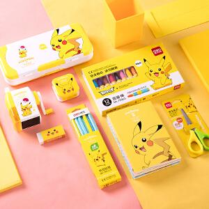 得力68885皮卡丘幼儿园小学生礼物儿童学习文具学生奖品文具套装