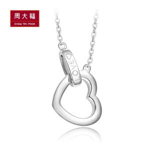 周大福 珠宝锁住爱情精致925银项链定价AB38397>>定价