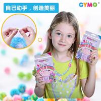 CYMO库摩手工串珠diy项链手链女孩软陶饰品儿童拼装散珠材料玩具