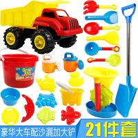儿童沙滩玩具套装决明子玩具沙宝宝玩沙子大号沙漏挖沙铲子桶工具