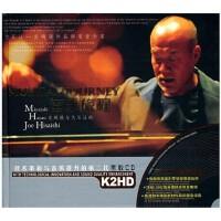 原装正版 经典唱片 黑胶CD 宫崎骏与久石让的音乐旅程(黑胶2CD/HD)