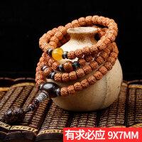 尼泊尔藏式玄武纹小金刚菩提子108手串高密油足男女佛珠项链 有求必应 9*7mm