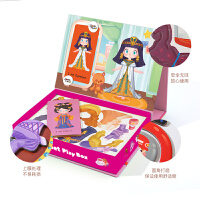 儿童磁贴拼图游戏盒磁力片早教益智玩具礼物