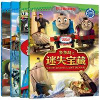 托马斯和朋友大电影双语故事(套装共4册) 超大开本 小火车托马斯大电影有声畅销书籍托马斯和他的朋友们绘本中英语儿童故事