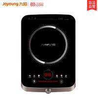 九阳(Joyoung) C22-LX3家用电磁炉EMC 多功能2级能效2200W大火灶