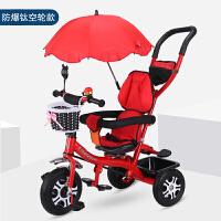 儿童三轮车旋转座椅1-3-6岁婴儿手推车男女宝宝脚踏车童车