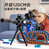 电动连发软弹枪M416儿童男孩机关枪玩具枪仿真突击枪加特林重机枪