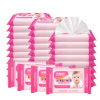 [当当自营]可爱多婴儿口手柔湿巾10片*30包