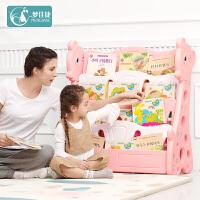 宝宝书架儿童书架小书架置物架幼儿绘本书架塑料幼儿园简易