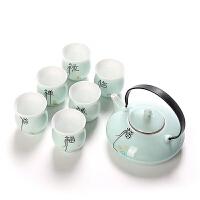 功夫茶具套装陶瓷器6人茶道家用青瓷泡茶办公室茶艺喝茶创意简约