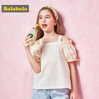 巴拉巴拉童装女童衬衫短袖中大童夏装新款甜美纯色儿童衬衣薄
