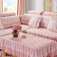 粉色韩式公主风棉布艺防滑客厅沙发垫巾套罩小碎花四季沙发巾田园 粉红色