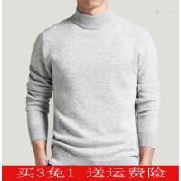 秋冬款男士半高领毛衣打底衫套头针织衫韩版修身青年中领羊毛衫厚