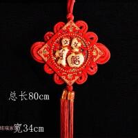 新年春节中国结挂饰挂件板结福字小号特色礼品节庆装饰品18cm25cm