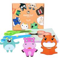儿童剪纸DIY立体折纸大全幼儿园手工制作材料3-6岁初级宝宝玩具书