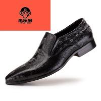 米乐猴 商务休闲鞋男品牌男鞋新款男士商务休闲鞋男鳄鱼纹正装皮鞋尖头套脚懒人鞋