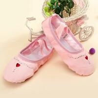 表演鞋牛皮底练功鞋儿童舞蹈鞋软底女童芭蕾舞鞋幼儿跳舞鞋瑜伽鞋 粉红色