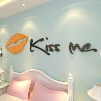 Kiss亚克力墙贴3d立体卧室床头装饰创意贴纸婚房布置温馨浪漫贴画 超